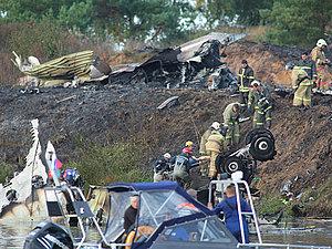 В Ярославле открыт мемориал жертвам крушения Як-42
