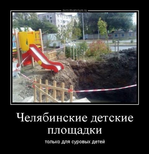 РЖАЧНЫЕ Демотиваторы