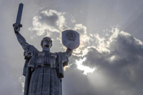 """Обращение к Украине: """"Вы за …"""