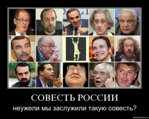 1. ДВЕНАДЦАТЬ ВОПРОСОВ Юнна Мориц.  2. Либералы - паразиты России