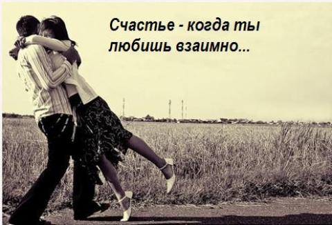 http://mtdata.ru/u29/photoC097/20372889325-0/big.jpeg