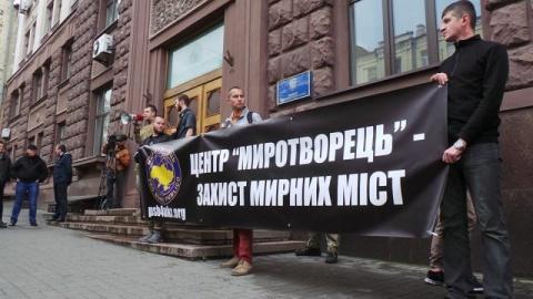 Русским здесь не место: на Украине хотят запретить визиты «москалей»