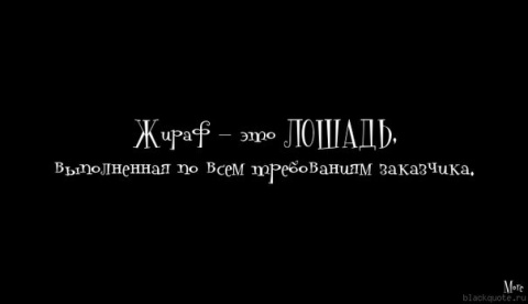 вот так)