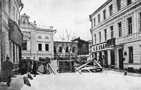 Евреи и революция 1905 года в России