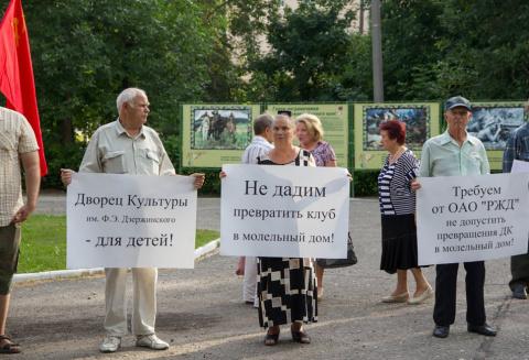 РПЦ забирает Россию: как цер…