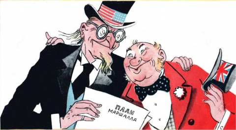 По «плану Маршалла» ЕС будет…