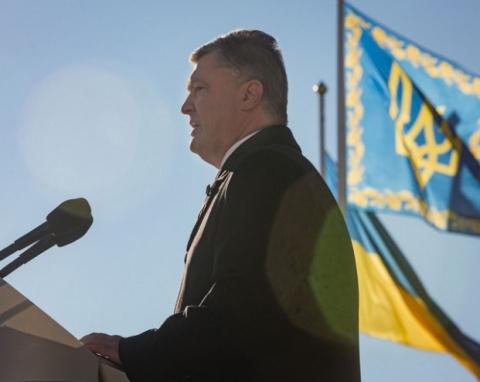 Сапог украинского оккупанта …