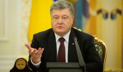«Не сметь»: Киев больно удар…