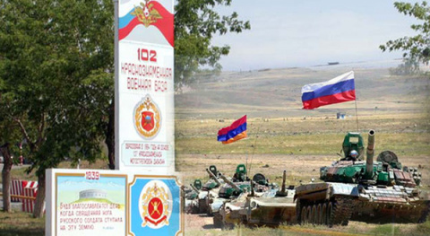 ВАрмении пропал военнослужа…