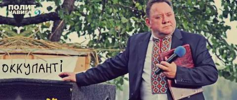 Украинский актер Богдан Беню…