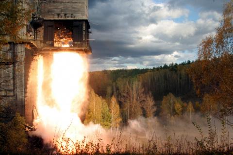 Запуск ракеты космического назначения «Союз-2-1в»