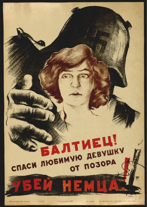 Плакаты блокадного Ленинграда