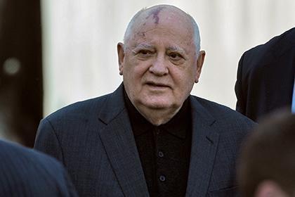 Михаил Горбачёв:  У нас одна…