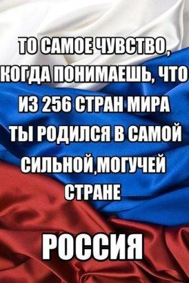 Чемодан - вокзал - Россия. В…