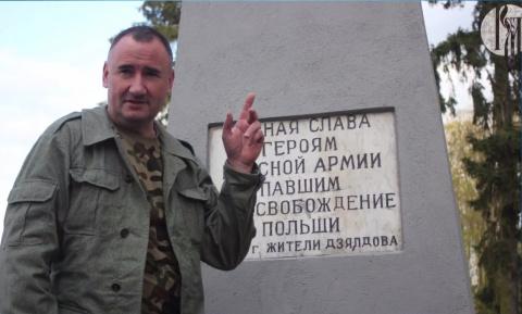 Поляк, которому не стыдно быть благодарным советским воинам-освободителям