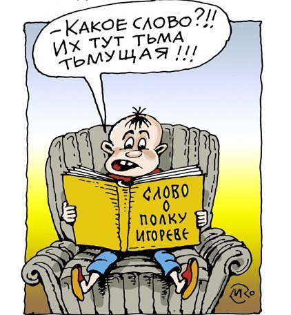 Наказания меняются))