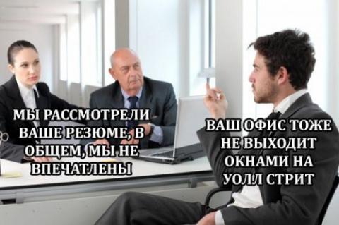 В офис входит начальник и го…