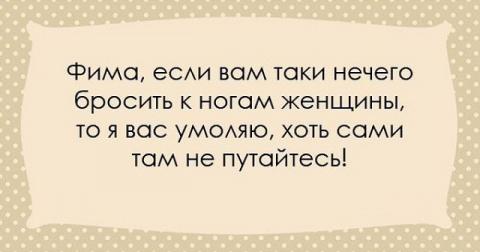 Одесский позитив))