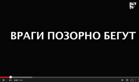 "Победа батальона ""Азов"""
