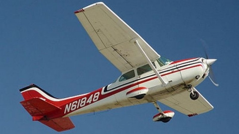 Легкомоторный самолет с пасс…
