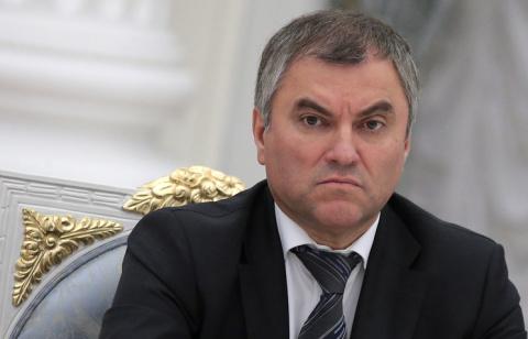 Спикер Госдумы РФ: Украина скатывается к террористическому государству