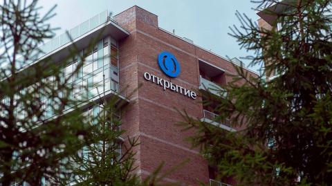 Средства со счетов топ-менеджеров «Открытия» списали ради докапитализации банка