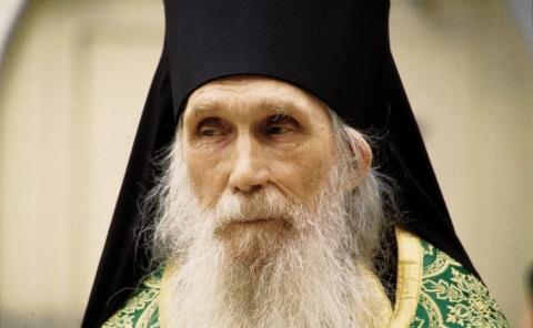 Пророчество о России архиман…