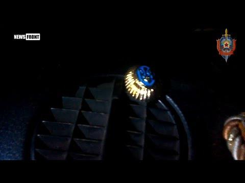 МГБ ЛНР опубликовало видео осмотра автомобиля украинских диверсантов
