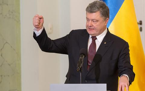 Киев зубами вцепился в Донбасс