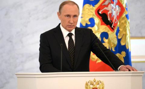 Путин отдал распоряжение доб…