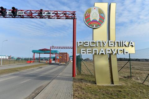 Запад вплотную борется за Белоруссию