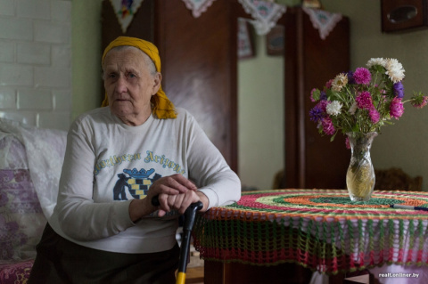 Пенсионерка более 45-ти лет …