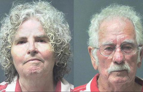 Бабушка с дедушкой изнасилов…