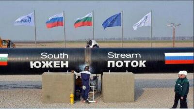Россия отказывается от «Южно…