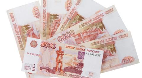 Правительство не планирует выплачивать 30 000 рублей гражданам, рождённым в 1950-1991 годах