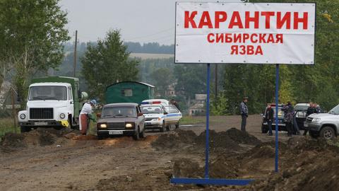 На Ямале эвакуируют людей в …