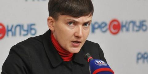 Савченко: лучше бы Украиной …