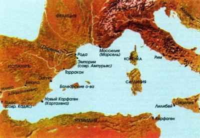 Карфаген - африканский Рим