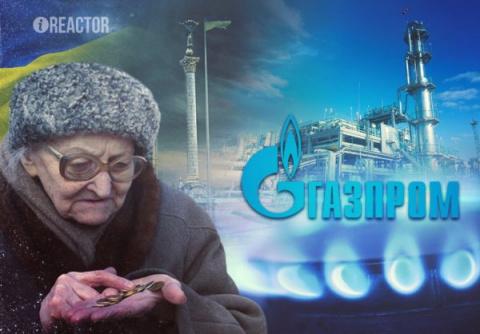 В борьбе с русским газом Укр…