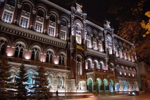 На продажу: 5 российских бан…