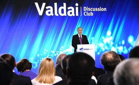 Путин: Ельцин сдал все наши …