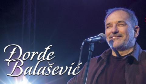 Сербский шансонье - Джордже …