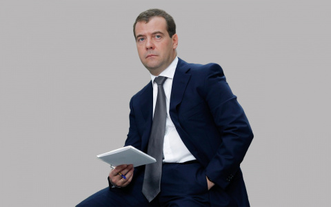 ПРО ВЫСТУПЛЕНИЕ Д.А. МЕДВЕДЕВА В ГОСДУМЕ.