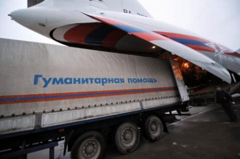 Гуманитарную помощь России о…