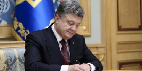 """Порошенко пообещал крымчанам """"поддержку и продолжение борьбы"""""""