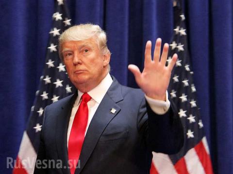Победа Трампа: что будет с л…