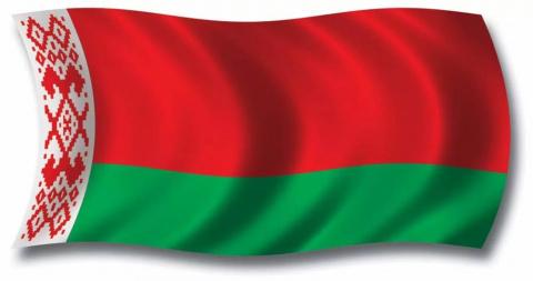 Свидомая Белоруссия