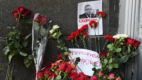 """New York Daily News назвала убийство Карлова """"свершившейся справедливостью"""""""