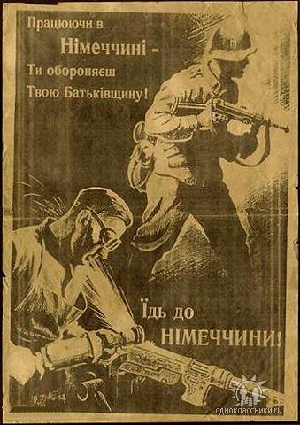 """Бандерлогов-майданников - в евросоюз! Нехай """"нюхнут"""" толерастов-бандеровцев !!!"""