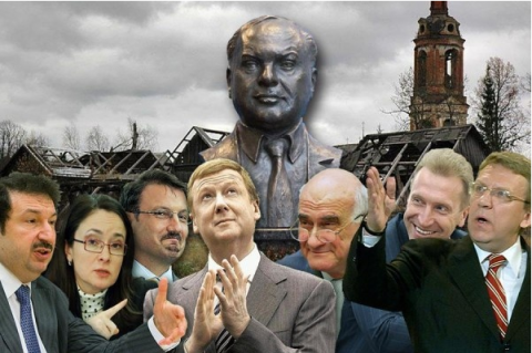 Почему Путин продолжает терп…